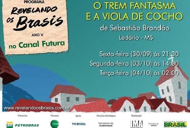 normal_revelando_brasis